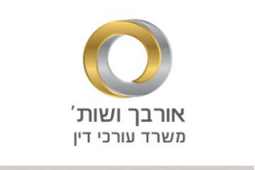 ORBACH & CO. LAW FIRM
