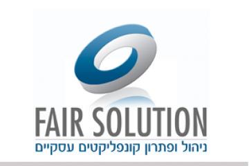 FAIR SOLUTION, ISRAEL